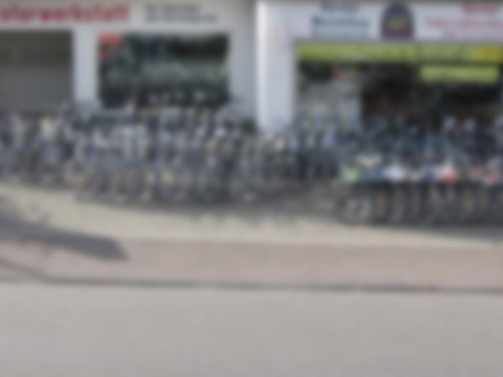 Metallbau & Fahrradfachhandel Michael Dorner GmbH